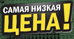 Лучшая цена на сваи Киров